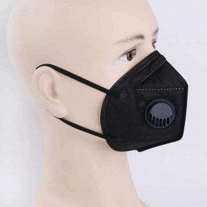 Черная маска-респиратор KN95 с клапаном, 1 шт