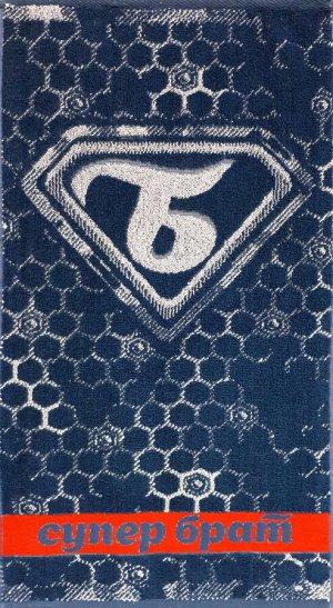 Полотенце махровое Супер брат