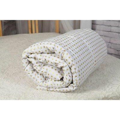 ECOLAN — домашний текстиль, яркие принты! Наматрасники — Одеяла пухо-перовые — Одеяла