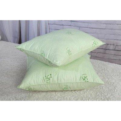 ECOLAN — домашний текстиль, яркие принты! Наматрасники — Подушки бамбуковое волокно — Подушки