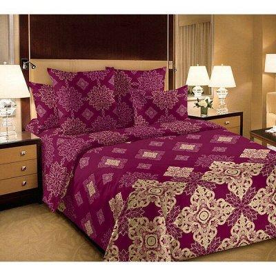 ECOLAN — домашний текстиль, яркие принты! Наматрасники — Постельное белье (перкаль) - семейный — Постельное белье