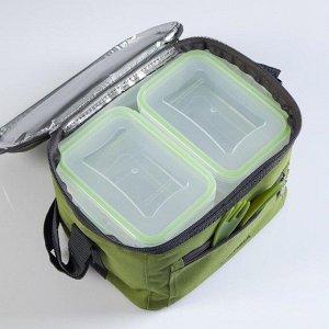 """Ланч-сумка """"Арктика"""", 2,5 л, 020-2500, зелёная, с 3-мя контейнерами"""