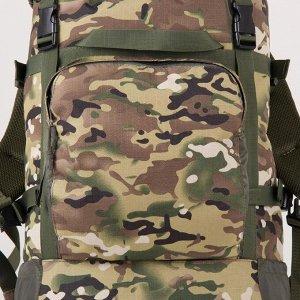 Рюкзак туристический, отдел на молнии, 40 л, 3 наружных кармана, цвет камуфляж
