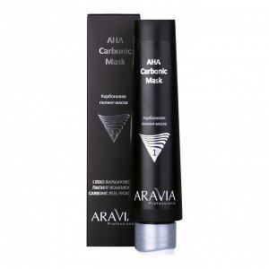 Карбоновая пилинг-маска AHA Carbonic Mask, ARAVIA Professional