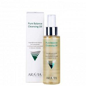 Гидрофильное масло для умывания с салициловой кислотой и чёрным тмином Pure Balance Cleansing Oil, ARAVIA Professional