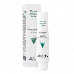 Маска-корректор против несовершенств с хлорофилл-каротиновым комплексом и Д-пантенолом (3%) Blemish Correction Mask, ARAVIA Professional