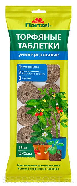 Торфяные таблетки универсальные ᴓ 42, 12 шт Florizel