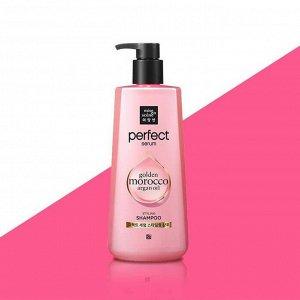 Питательный шампунь для повреждённых волос с комплексом масел и маточным молочком Mise-en-scene  Perfect Serum Styling Shampoo