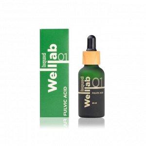 Welllab liquid Fulvic acid, 25 мл