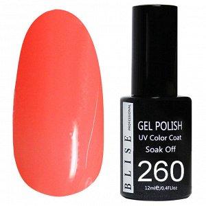Гель-лак BLISE 260- Грейпфруттовый,эмаль