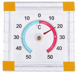 """Пластиковый термометр оконный """"Биметалический"""" квадратный, в блистере (-50 +50)"""