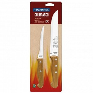 """TRAMONTINA """"Churrasco"""" Набор ножей 2шт. 22399/088 ВЭД"""