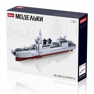 """Конструктор пласт.""""Флот: Миноносец"""" (578 дет., 1:450) ТМ Sluban"""
