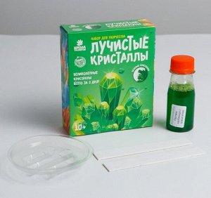"""Набор для творчества """"Лучистые кристаллы"""" цв.зеленый"""
