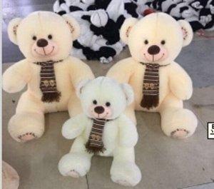 Мягкая игрушка Медведь в шарфе ,100 см