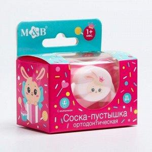 """Пустышка ортодонтическая, от 1 мес,силикон """"Зайка Полли"""" цв. розовый"""