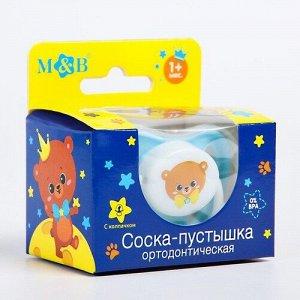 """Пустышка ортодонтическая, от 1 мес,силикон """"Мишка принц"""" цв. голубой"""