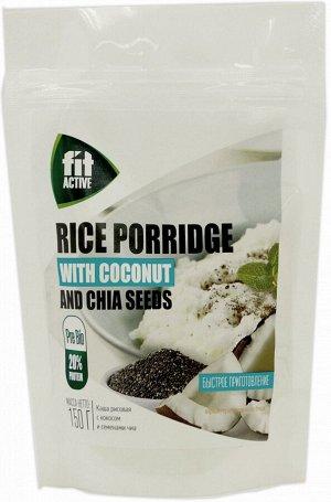 Рисовая каша с кокосом и семенами чиа Fit Active быстрого приготовления 150 г