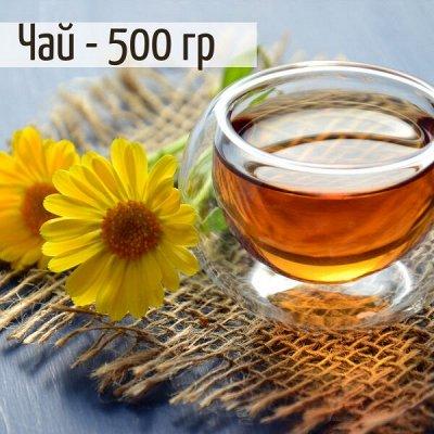 Kafema. Кофе в зернах, молотый и натуральный без кофеина ☕ — Чай Teejur черный, зеленый, травяной и с добавками. 500гр
