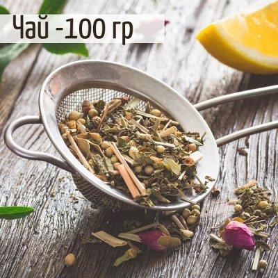 Kafema. Кофе в зернах, молотый и натуральный без кофеина ☕ — Чай Teejur черный, зеленый, травяной и с добавками. 100гр