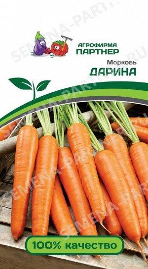 ТМ Партнер Морковь Дарина
