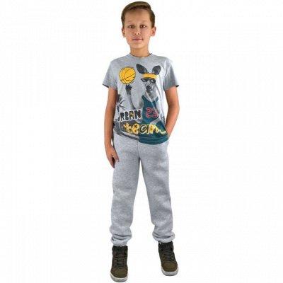 TeYa — нежный, теплый трикотаж — Детский трикотаж — Одежда