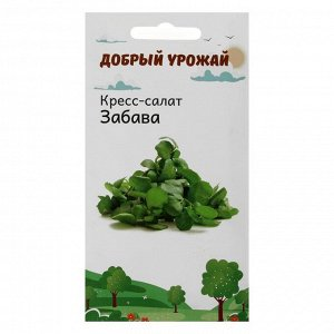 Семена Кресс-салат Забава 0,3 гр