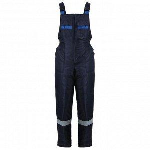 Костюм мужской для защиты от пониженных температур №255, оксфорд, цвет синий/василёк, размер 48/182-188