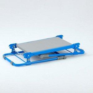 Скамейка-перевёртыш садовая складная 56х30х42,5 см, голубая, макс. нагр. 100 кг, с мягким