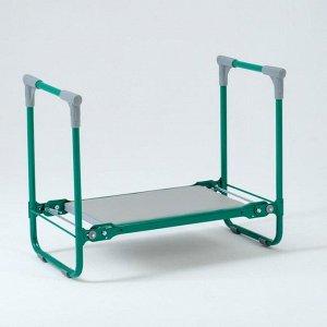 Скамейка-Перевертыш садовая складная 56х30х42,5 см, зелёная, макс. нагр. 100 кг, с мягким