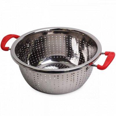 Удобная закупка. Все в одном месте, швабры, канц.товары .... — Дуршлаг для кухни! — Аксессуары для кухни
