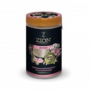 Ионитный субстрат ZION для выращивания Орхидей, 700 г