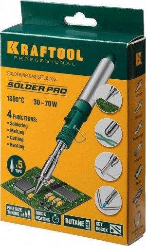 KRAFTOOL SolderPro 70B набор 8-в-1