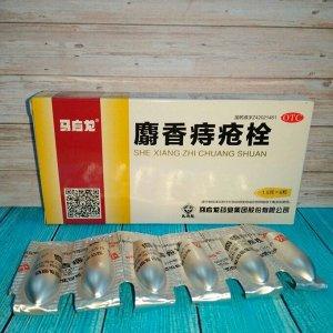 Мускусные свечи от геморроя Шэ Сян Чжи Чуан Шуан