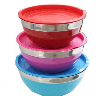 Удобная закупка. Все в одном месте, швабры, канц.товары .... — Металлические миски с крышкой!👍👌✅ — Кухня