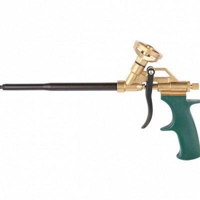 🛠Инструменты и расходники — Пистолеты для пены — Инструменты и оборудование