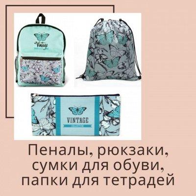 New Moralовая! Большая канцелярская и море нужностей! — Пеналы, рюкзаки, сумки для обуви, папки для тетрадей — Канцтовары