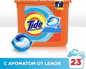 TIDE СМС жидк. в растворимых капсулах C прикосновением аромата Lenor 23х24.8г\22.8г