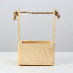 """Кашпо деревянное, 15?12?8(25) см """"С Любовью"""", ручка верёвка, гравировка"""