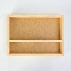 """Кашпо деревянное, 27.5?20?4.5 см """"Для тебя"""", 2 отдела, гравировка"""