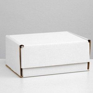 Коробка самосборная, белая, 22 х 16,5 х 10 см