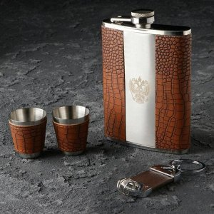 "Подарочный набор ""Рептилия"" 5 в 1: фляжка 240 мл, вилка, ложка, 2 рюмки, 17х23 см"