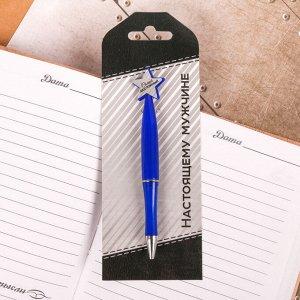 """Ручка пластиковая со звездой """"Настоящему мужчине"""""""
