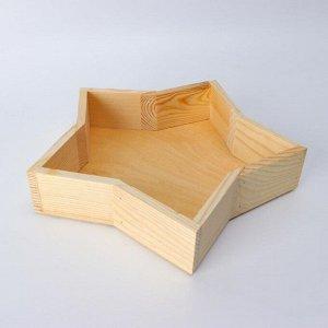 """Кашпо деревянное 24?4.5 см """"Звезда"""" подарочное, натуральный"""