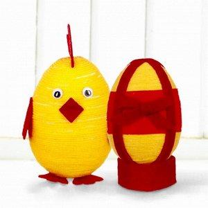 "Набор для творчества ""Набор для декорирования яиц. Цыпленок"""