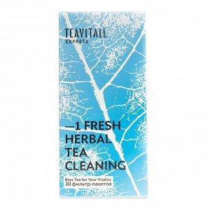 TeaVitall Express Fresh 1, 30 фильтр-пакетов