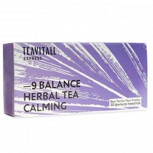 TeaVitall Express Balance 9, 30 фильтр-пакетов