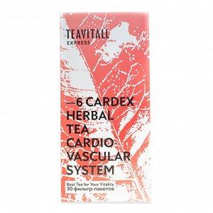 TeaVitall Express Cardex 6, 30 фильтр-пакетов