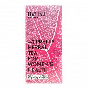 TeaVitall Express Pretty 2, 30 фильтр-пакетов