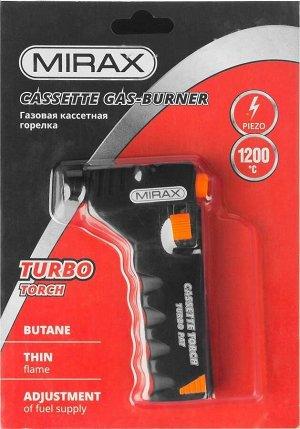 Горелка газовая кассетная MIRAX